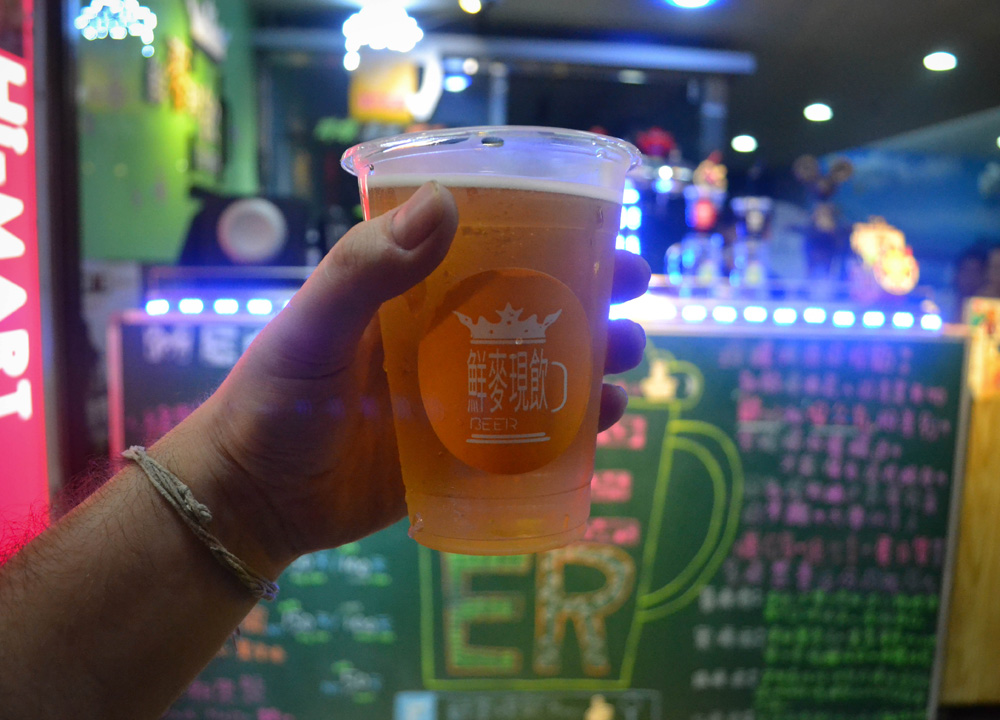 Beer Kiosk, Best Tourist Area in Taipei Ximending Ximen Metro Station