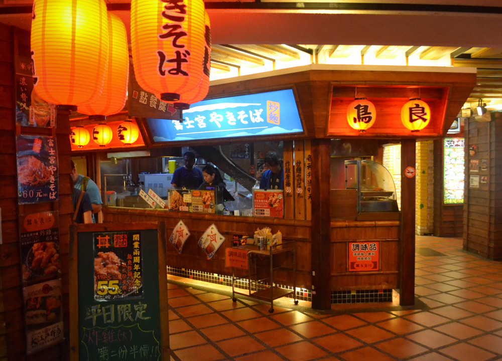 Japanese Influences, Best Tourist Area in Taipei Ximending Ximen Metro Station