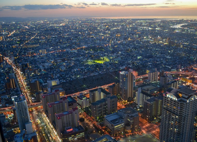 Marriott Miyako Views, Top Tourist Attractions in Osaka Japan