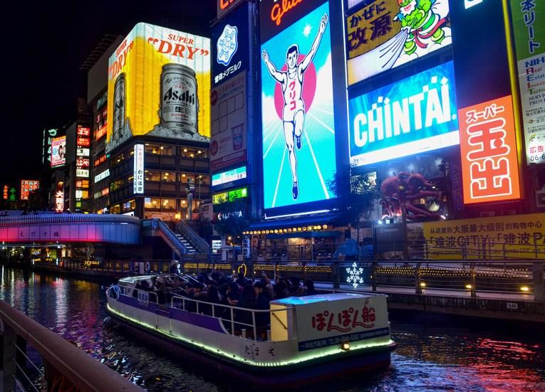 Dōtonbori Canal, Top Tourist Attractions in Osaka Japan
