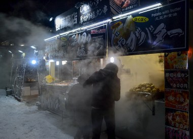 Food Stalls Sapporo, JR Japan Rail Pass Travel in Winter February Snow
