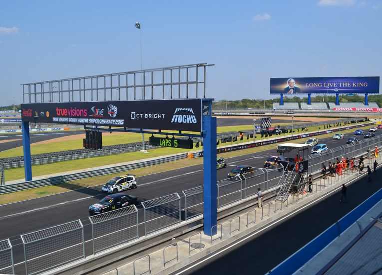 Chang International Track, X2 Vibe Buriram Hotel Isaan Northeastern Thailand