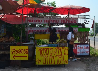 Mum Saigrok Isaan, Top Thai Food in Isaan Eating in Northeastern Thailand Asia