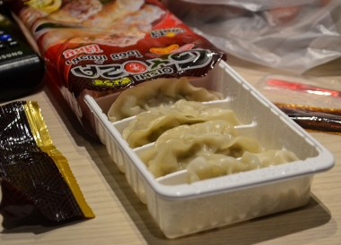 Oishi Pork Gyoza, Seven Eleven 7-11 Food in Bangkok Thailand