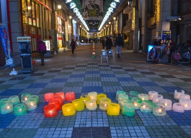 Candle Lanterns, Travel to the Otaru Light Festival in Hokkaido Japan on JR Pass