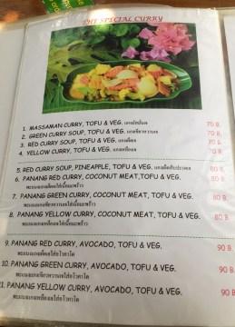 Mild Thai Food Menu, Best Vegan Restaurants in Chiang Mai