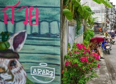 Graffiti on Chanthaburi Walking Street Riverside, Travel in Eastern Thailand
