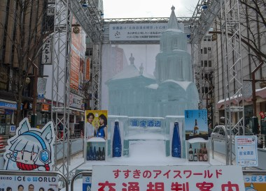 Susukino Ice World, 24 Hours at the Sapporo Snow Festival by Rail (JR Pass)