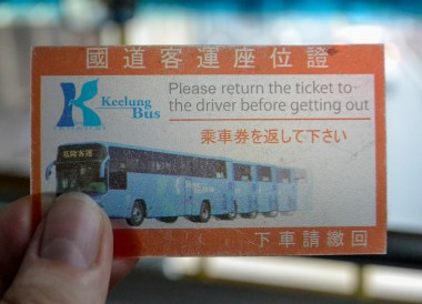 Bus Ticket for Travel from Jiufen to Taipei by Bus