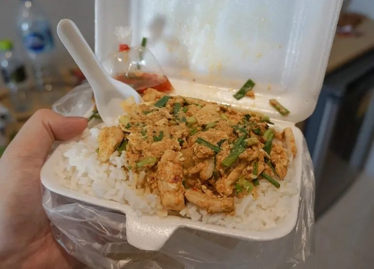 Chicken Curry Powder Kare Bangkok Street Food in Thailand