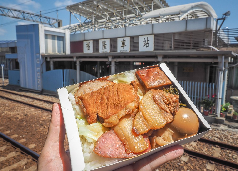 6-fulong-bento-box-Regional-Street-Food-in-Taiwan