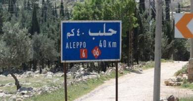 LLL - Live and Let Live - Four Kosovo citizens joined ISIS in the month of September