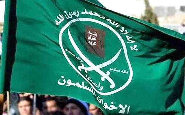 LLL - Live and Let Live - Muslim Brotherhood is making money from its failed campaigns and propaganda