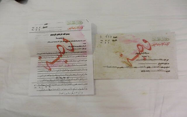 LLL-Live Let Live-Children of the Islamic State: Last letters from Mosul schoolboys who became ISIS war slaves