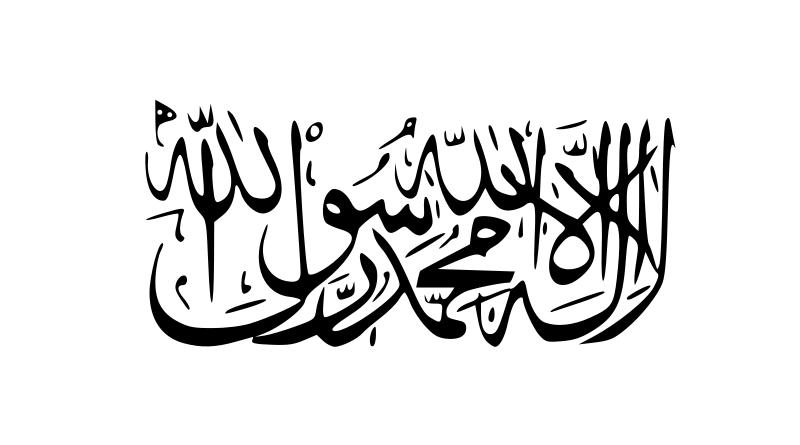 LLL-Live Let Live-Imam Bukhari Jamaat