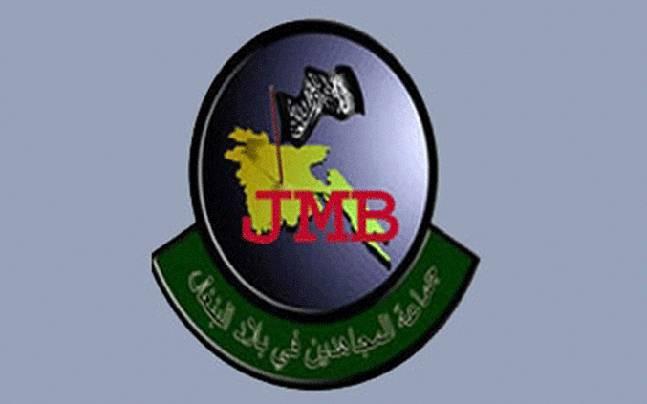 LLL - Live Let Live - Jamaat-ul-Mujahideen Bangladesh