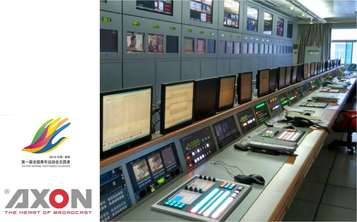 Axon Helps China Broadcast Its First National Youth Games