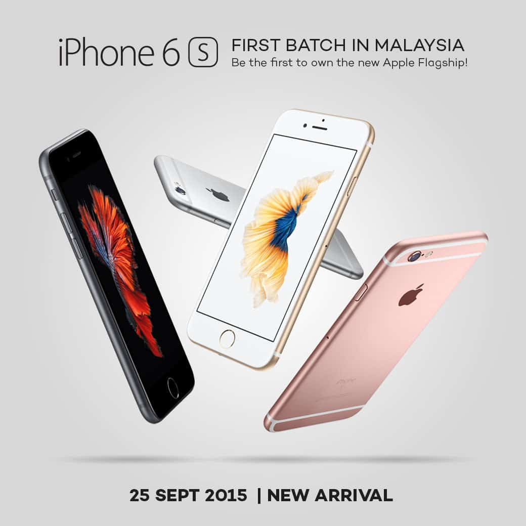 Apple Fans You Can Get The Rose Gold IPhone 6s On Lazada