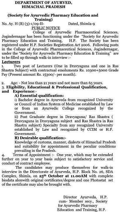 Click Here For Recruitment Advt & Application Format