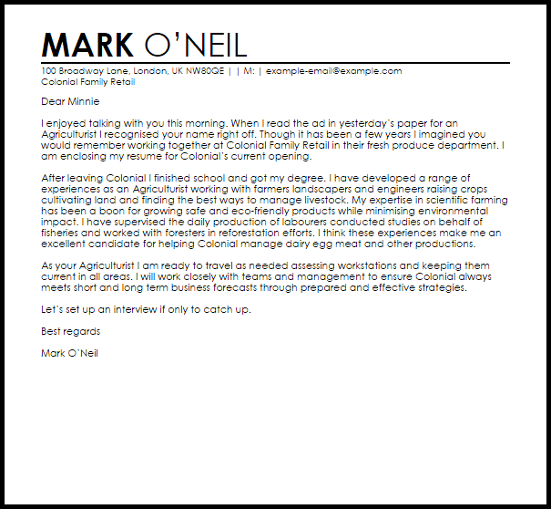 cover letter for an internship example