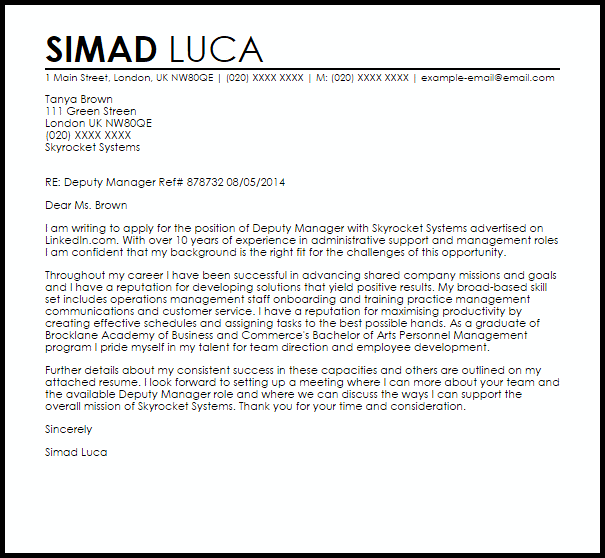Deputy Manager Cover Letter Sample Cover Letter