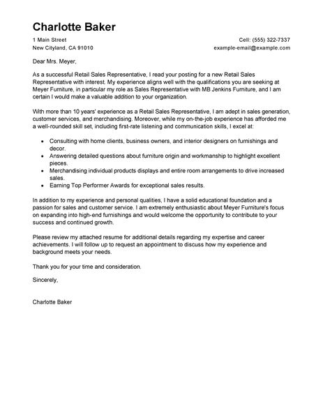 Big Space Saver Rep Retail SalesCover Letter Example