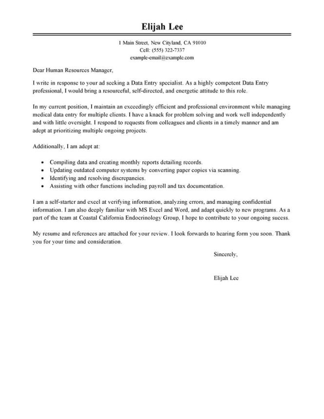 Elegant Office Administrator Cover Letter Sle 27 On Format With