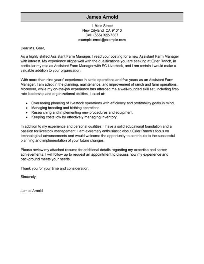 Elegant Manager Cover Letter No Experience 86 About Remodel For Job Lication With