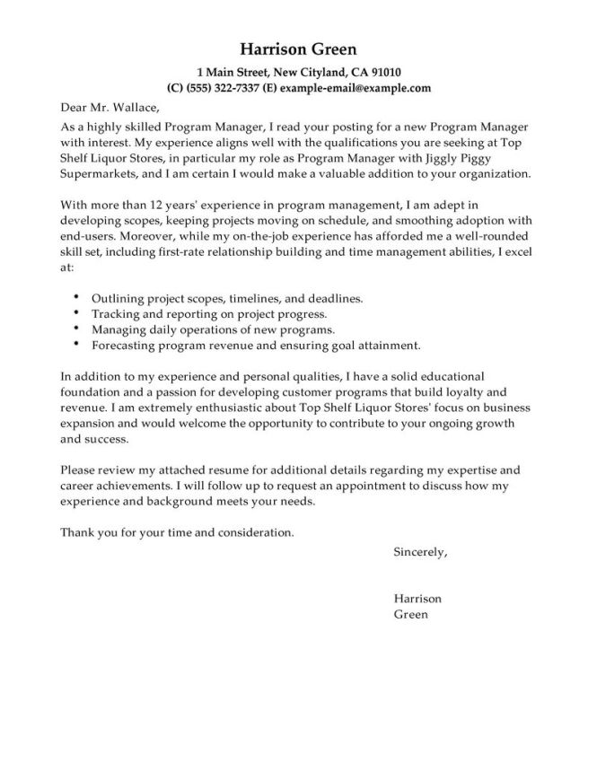 Cover Letter Customer Service Manager