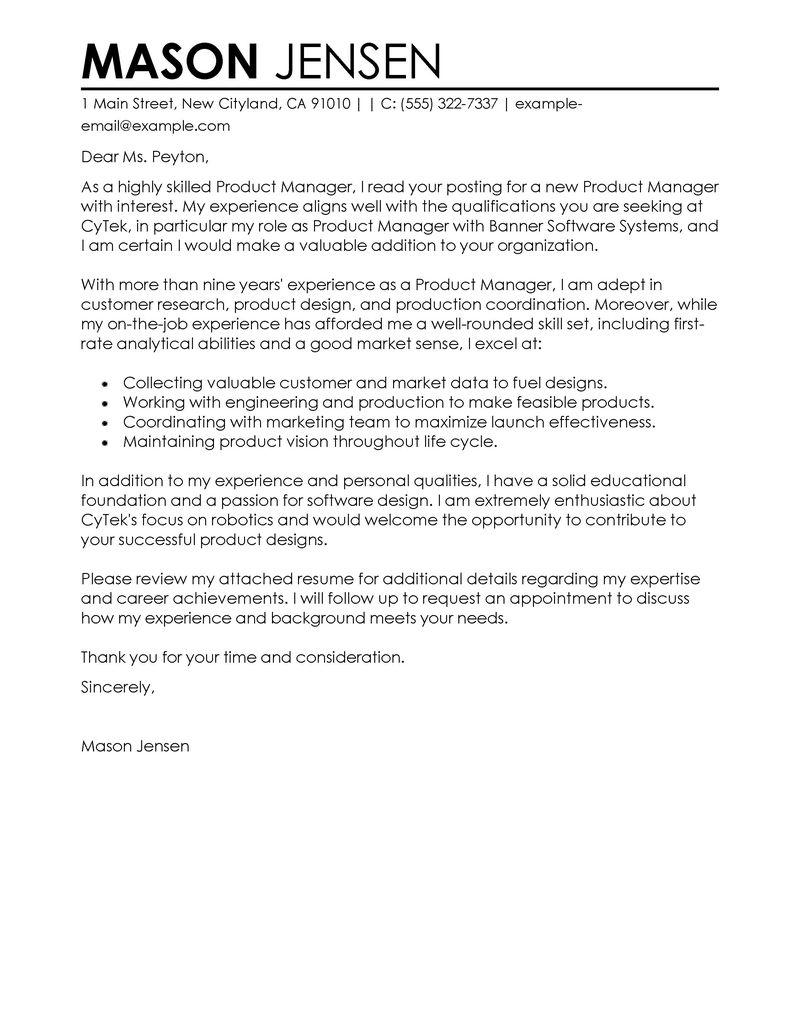 Interior Design Cover Letter Template