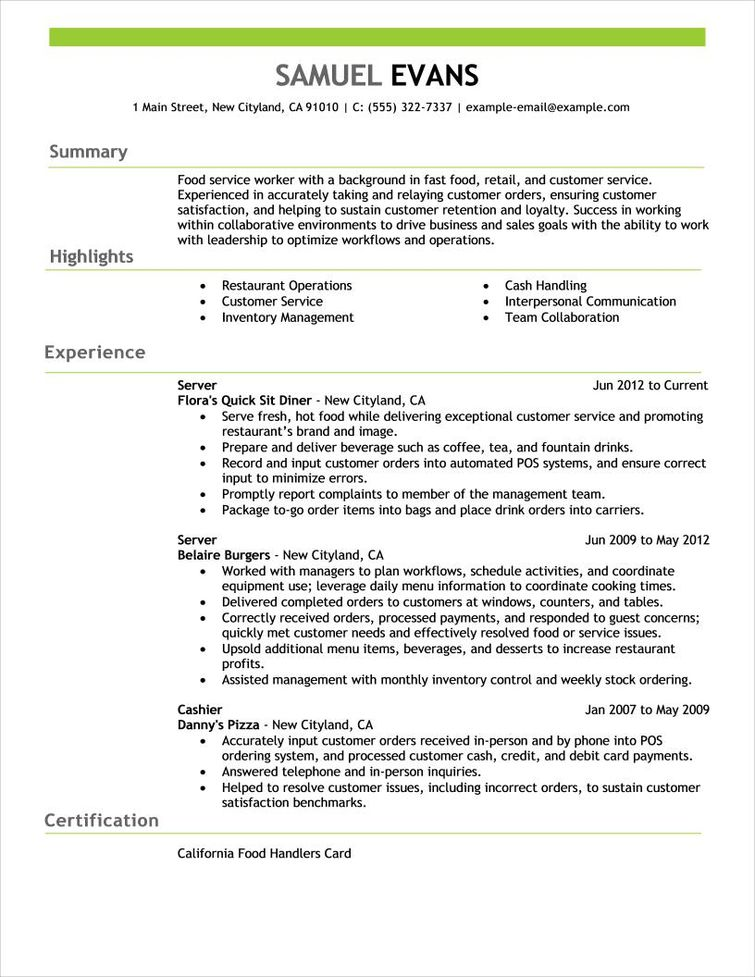 Food Service Resume Objective Examples