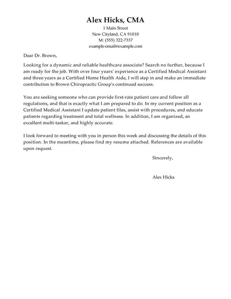 sample healthcare cover letter