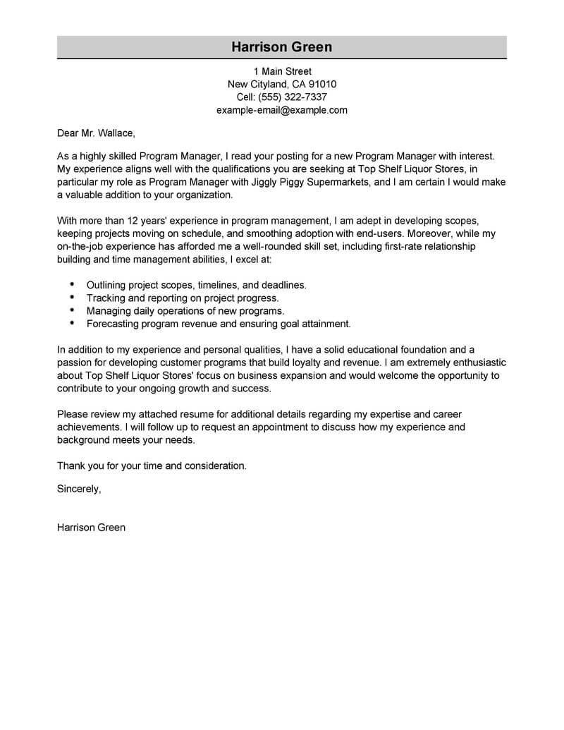 District Supervisor Cover Letter