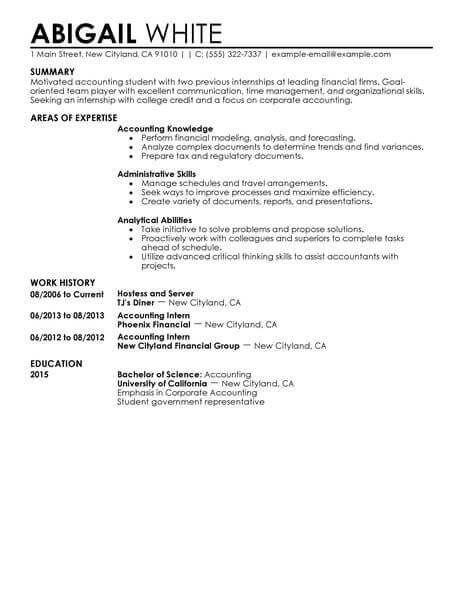 sample resume finance internship college student