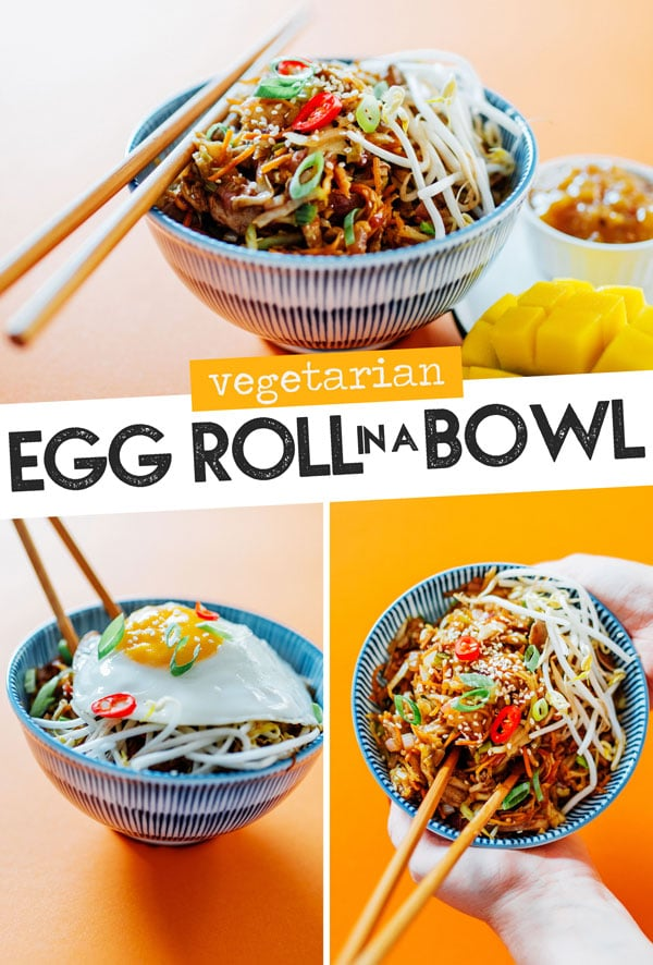 This Vegetarian Egg Roll in a Bowl recipe is the easy egg roll you didn't know you needed. All the tasty fillings from your favorite egg rolls, subbing out the pork for pulled oyster mushrooms! A healthy recipe for homemade Chinese takeout (in under 15 minutes). #vegetarianfood #vegan #glutenfree #chinesefood #takeout #eggroll