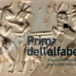 """""""Prima dell'alfabeto. Viaggio in Mesopotamia alle origini della scrittura"""""""