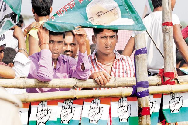 Image result for बिहार कांग्रेस