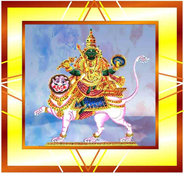 Rahu Shanti Puja Online