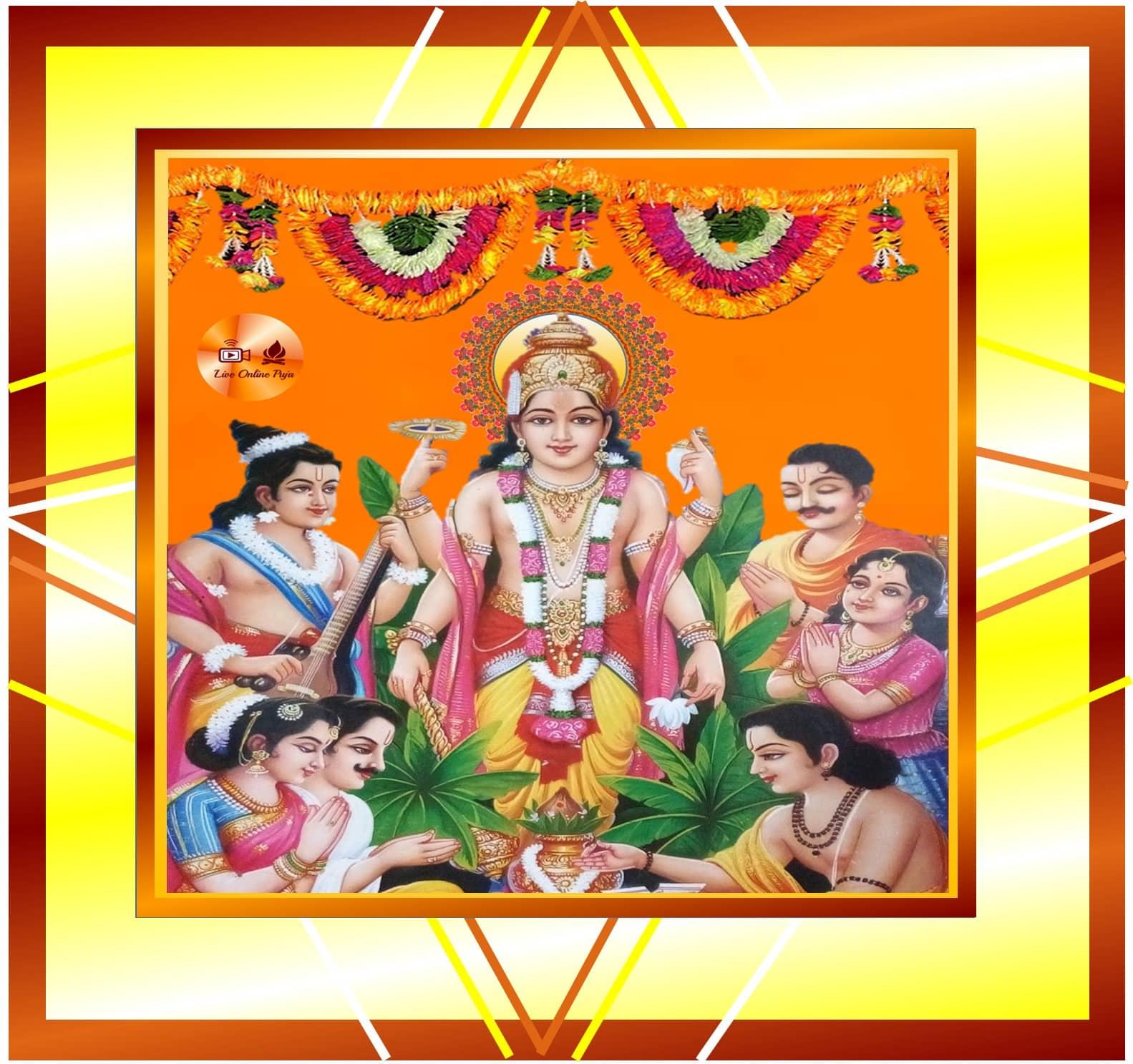 Satyanarayan Puja and Vrat Katha