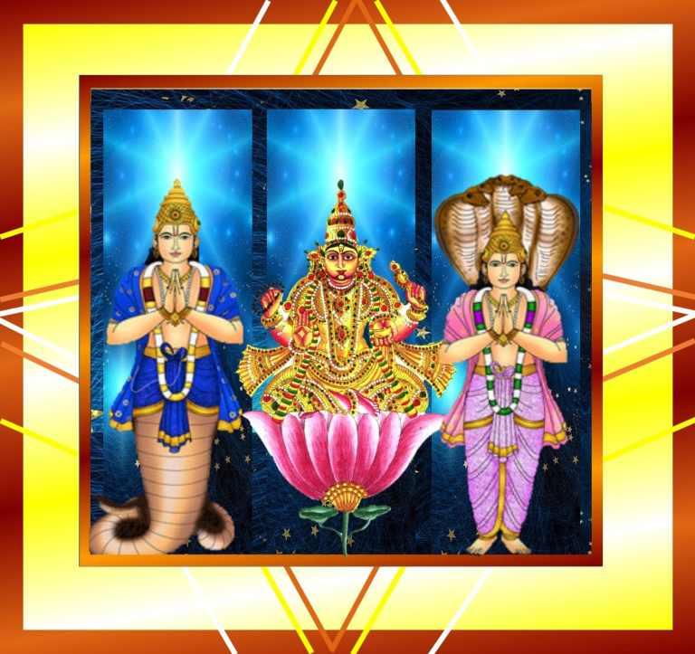 Guru Chandal Yog Dosha Nivaran Puja