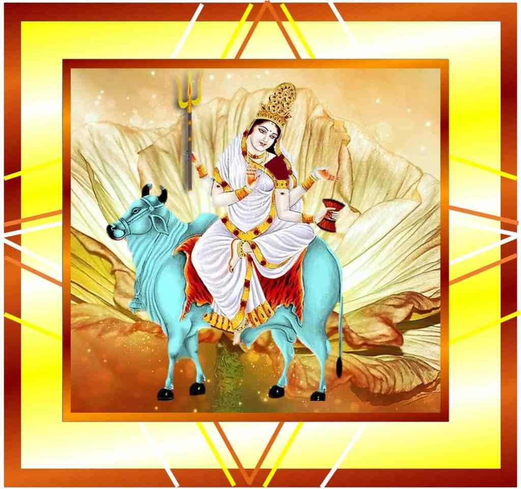 Maha Gauri Puja Anushthan