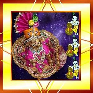 Ladoo Gopalam Anushthan for Kanha
