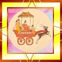 Chandra Dev Mantra and Shanti Puja Online Navagraha