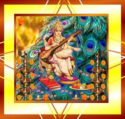 Saraswati Anushthan small