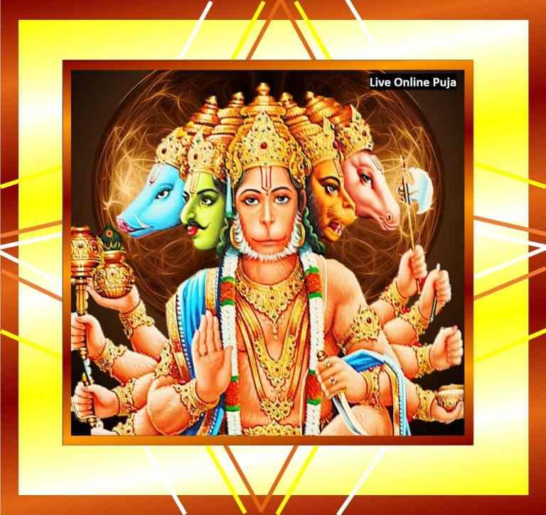 Panchmukhi Hanuman ji HD Image