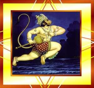 Hanumanji Manglik Dosha Nivaran