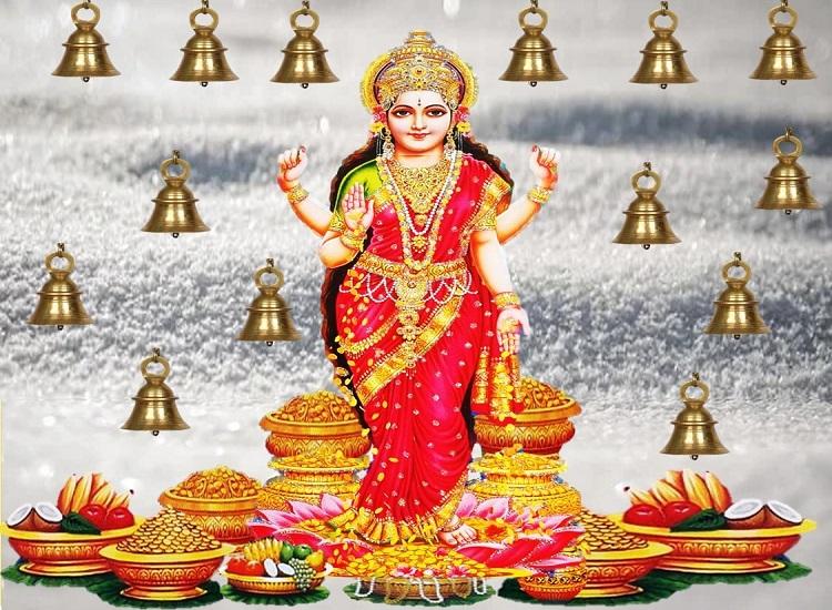 Lakshmi Mata Akshaya Tritiya 2021