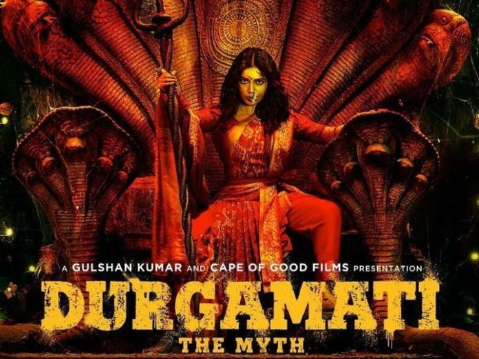 Watch the trailer of Bhumi Pednekar's Durgamati
