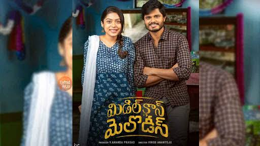 middle class melodies telugu movie