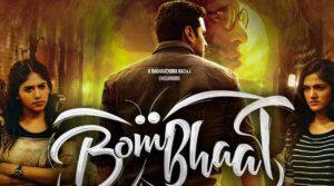 BomBhaat Movie डाउनलोड करें पूर्ण HD इसहामिनी, कुट्टीमॉविज़, Movierulz और Tamilrockers पर लीक